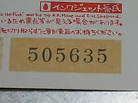 1323_006